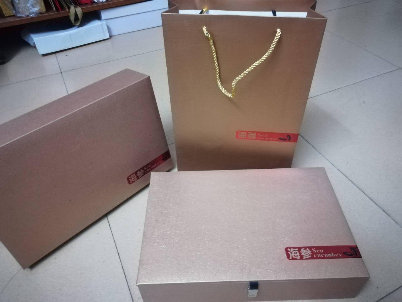 商务礼品,礼盒,净制海参礼盒商务礼品
